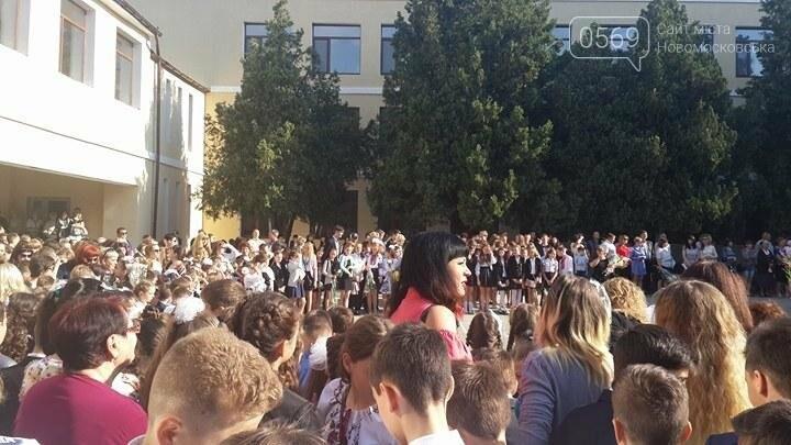 Для новомосковских школьников прозвенел последний звонок, фото-1