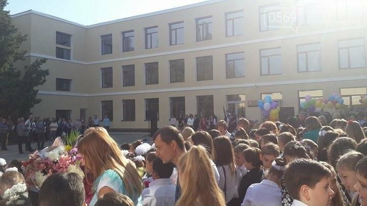 Для новомосковских школьников прозвенел последний звонок, фото-2