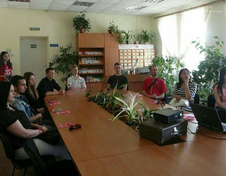 Как стать донором в Новомосковске, фото-2