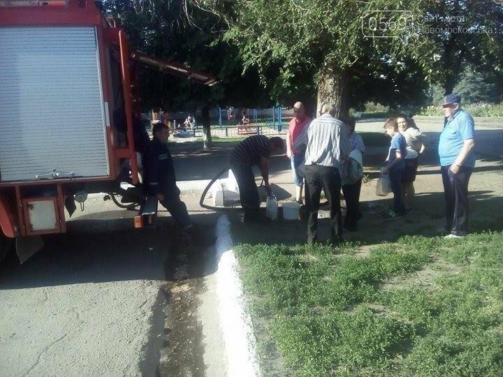 В Новомосковском районе снова отключают воду за долги, фото-1