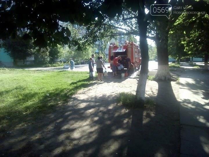 В Новомосковском районе снова отключают воду за долги, фото-2