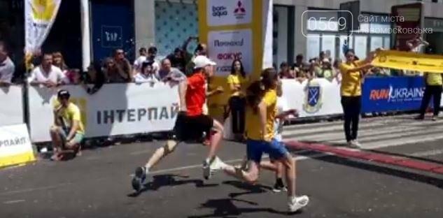Воспитанница Новомосковской  ДЮСШ в числе победителей Interpipe Dnipro Half Marathon, фото-1