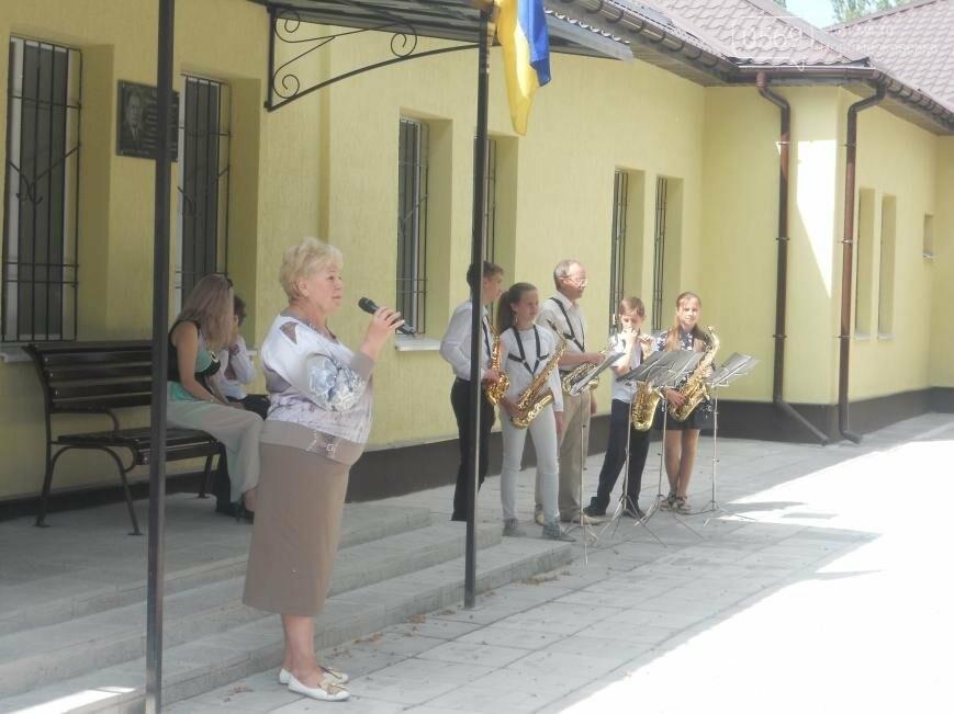 В Новомосковске отремонтировали школу  эстетического воспитания, фото-1