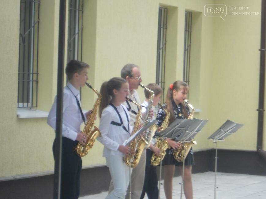В Новомосковске отремонтировали школу  эстетического воспитания, фото-2