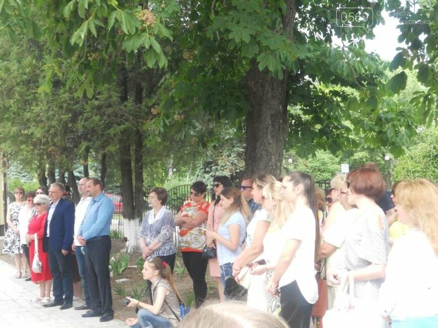 В Новомосковске отремонтировали школу  эстетического воспитания, фото-4