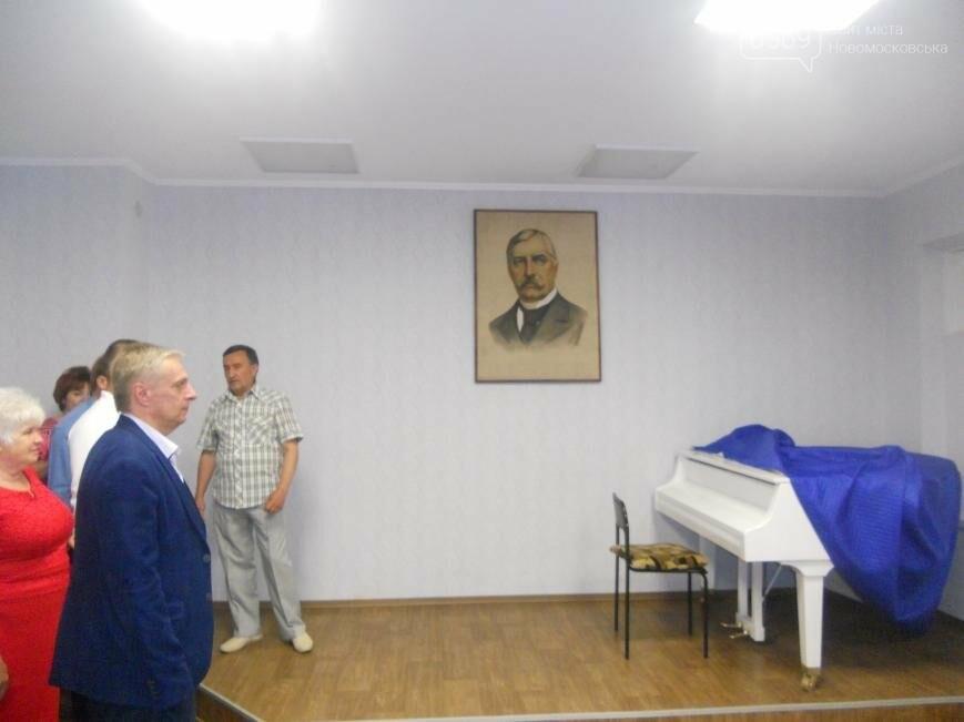 В Новомосковске отремонтировали школу  эстетического воспитания, фото-6