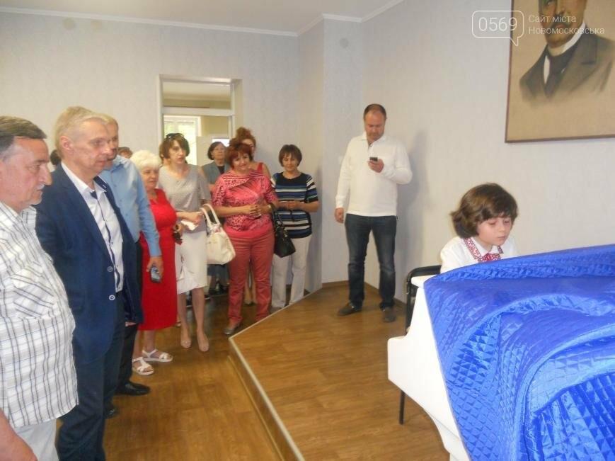 В Новомосковске отремонтировали школу  эстетического воспитания, фото-7