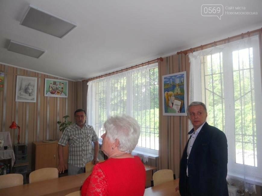 В Новомосковске отремонтировали школу  эстетического воспитания, фото-8