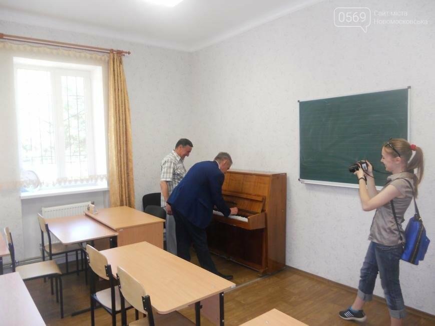 В Новомосковске отремонтировали школу  эстетического воспитания, фото-9