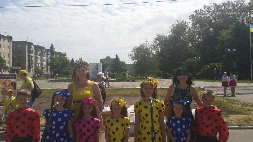 Новомосковск отметил  День защиты детей, фото-1