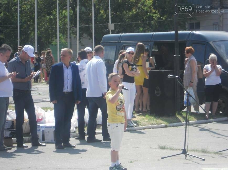 Новомосковск отметил  День защиты детей, фото-2