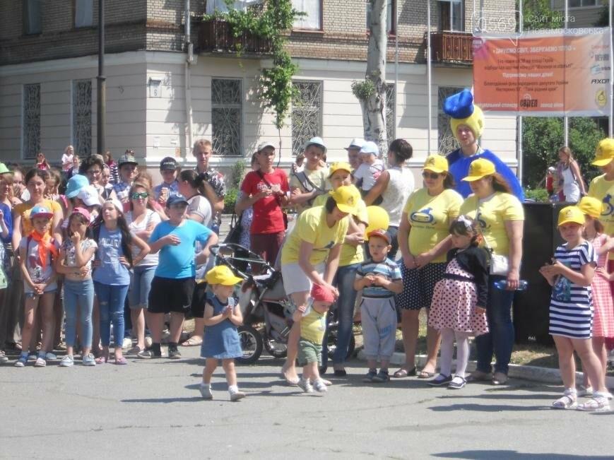 Новомосковск отметил  День защиты детей, фото-3