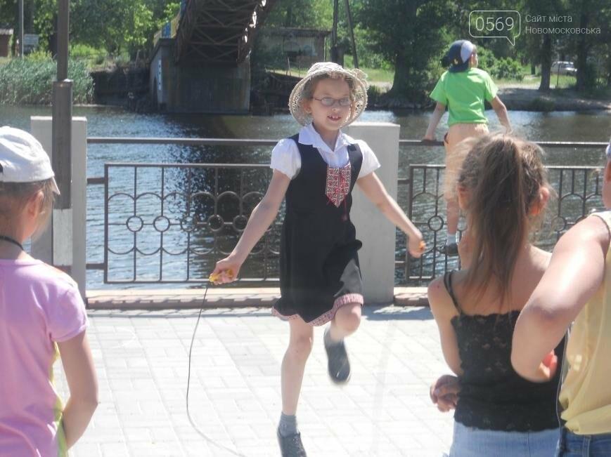 Новомосковск отметил  День защиты детей, фото-5