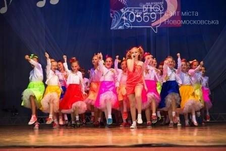 Новомосковский «Маленький блюз» приглашает на концерт  , фото-2