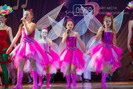 Новомосковский «Маленький блюз» приглашает на концерт  , фото-3