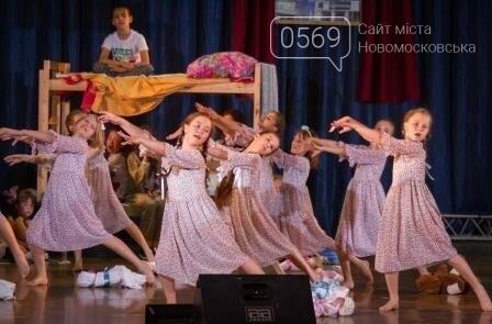 Новомосковский «Маленький блюз» приглашает на концерт  , фото-4