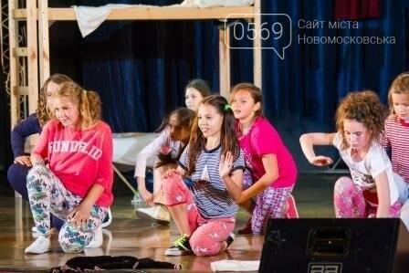 Новомосковский «Маленький блюз» приглашает на концерт  , фото-1
