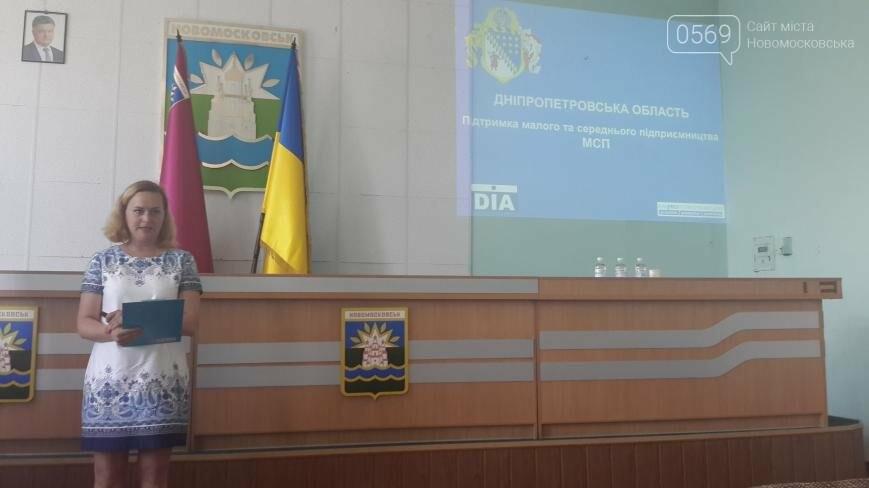 В Новомосковске прошел семинар для предпринимателей, фото-4