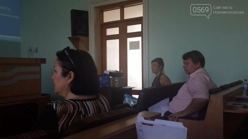В Новомосковске прошел семинар для предпринимателей, фото-1