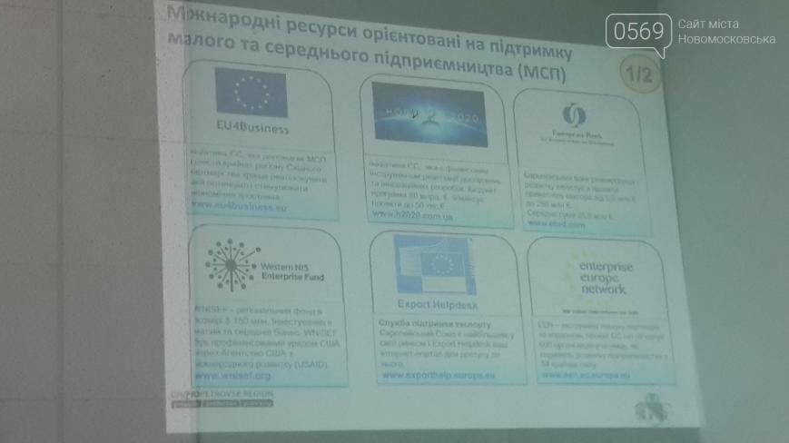 В Новомосковске прошел семинар для предпринимателей, фото-3
