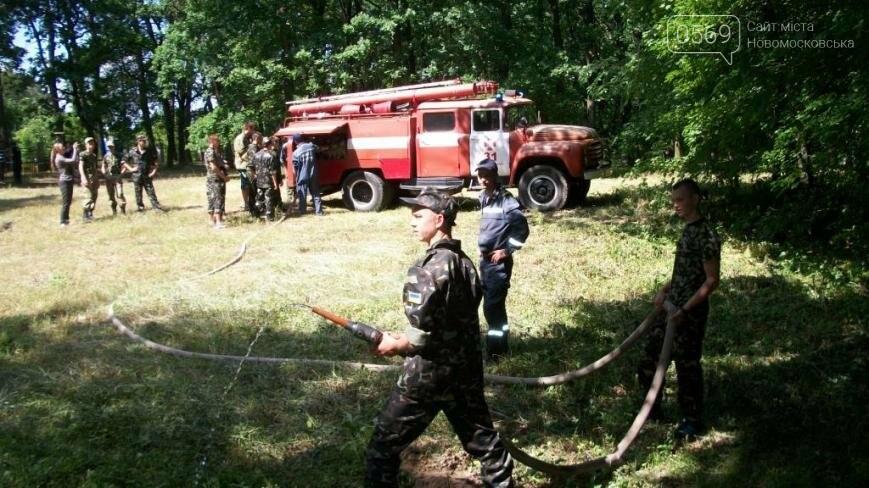 В Новомосковском районе участники областного этапа игры «Сокол» тушили пожар, фото-2