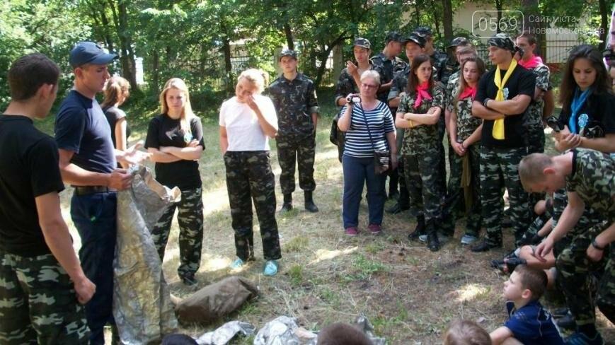 В Новомосковском районе участники областного этапа игры «Сокол» тушили пожар, фото-3