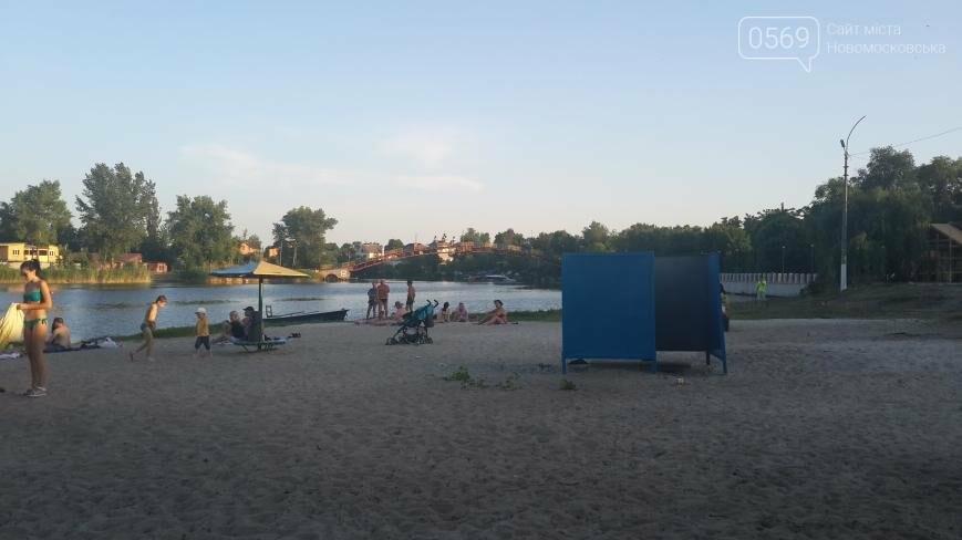 В Новомосковске созданы все условия для безопасного пляжного отдыха, фото-3