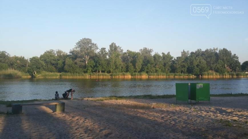 В Новомосковске созданы все условия для безопасного пляжного отдыха, фото-1