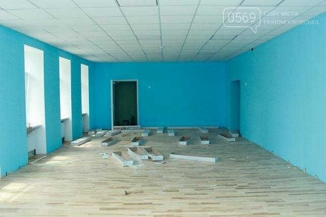 В Новомосковском районе откроют новый детский сад, фото-2