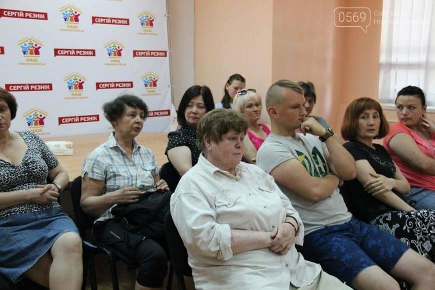 В Новомосковске провели тренинг по форум-театру, фото-2