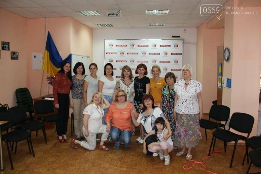 В Новомосковске провели тренинг по форум-театру, фото-1
