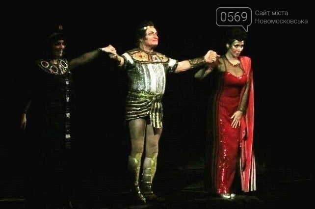 Двойной юбилей в Днепровской опере, фото-1