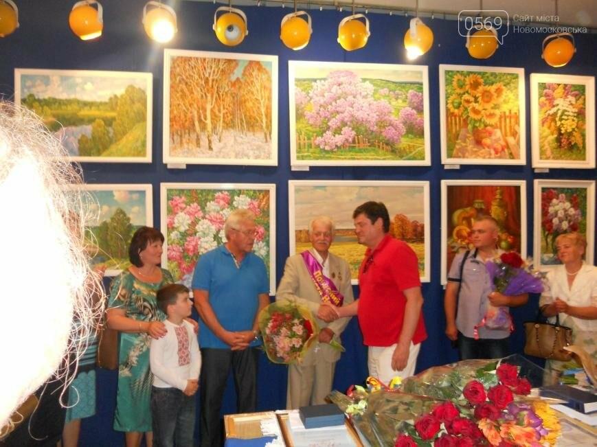 В Новомосковске открылась выставка Федора Клименко, фото-1