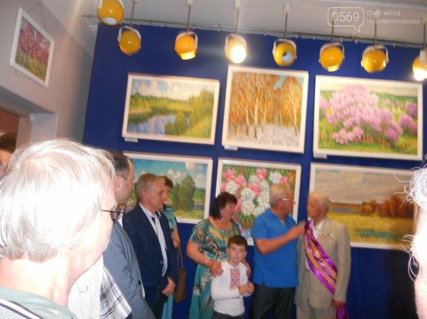 В Новомосковске открылась выставка Федора Клименко, фото-2
