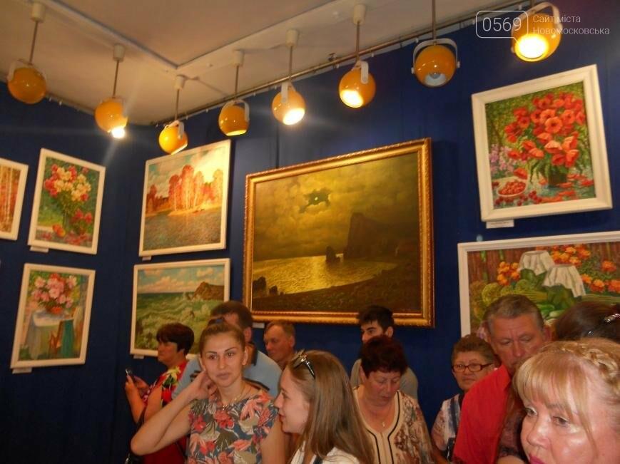В Новомосковске открылась выставка Федора Клименко, фото-4