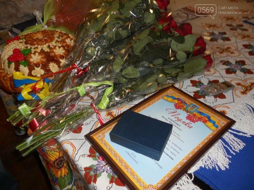 В Новомосковске открылась выставка Федора Клименко, фото-3
