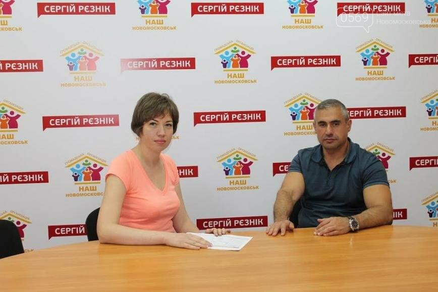 Знакомьтесь: Сергей Резник, фото-2