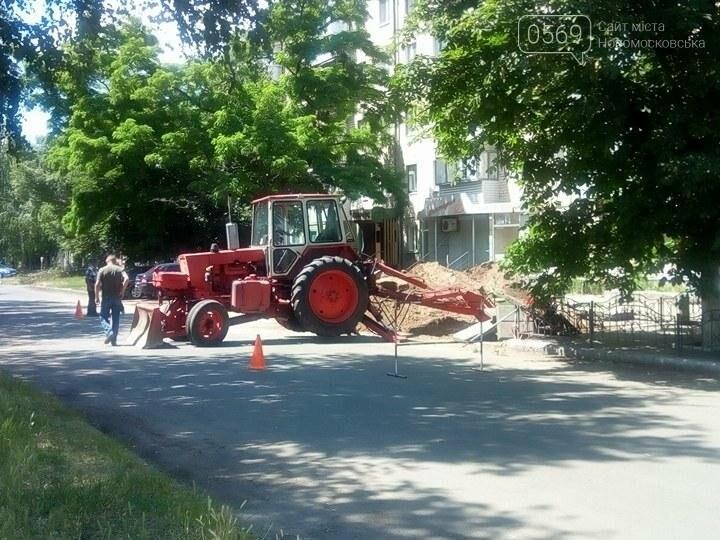 В центре Новомосковска идут ремонтные работы, фото-1