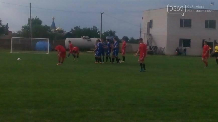 ФК Новомосковск продолжил беспроигрышную серию в чемпионате области, фото-2