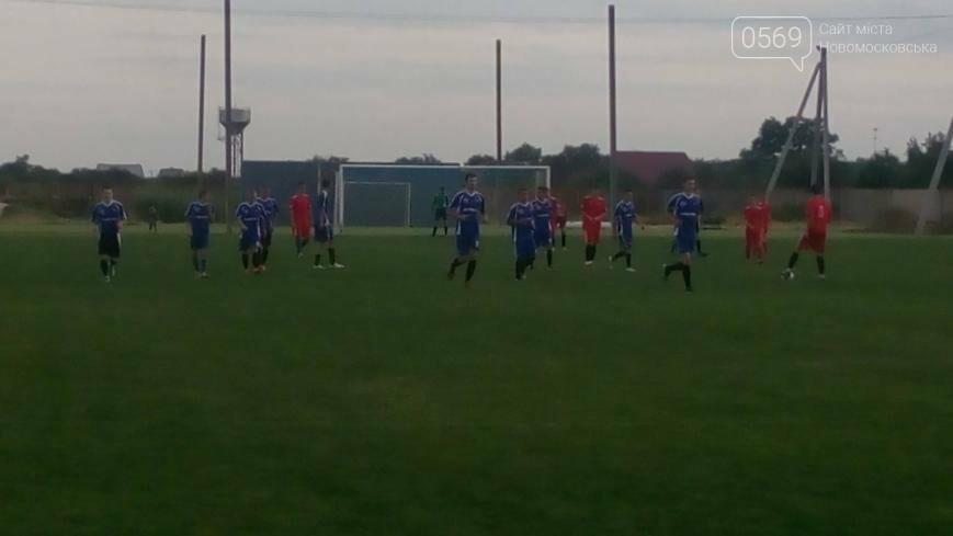 ФК Новомосковск продолжил беспроигрышную серию в чемпионате области, фото-1