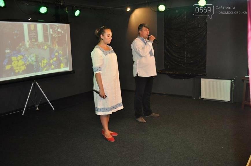 В Новомосковске вспоминали бои за Красный Лиман, фото-3