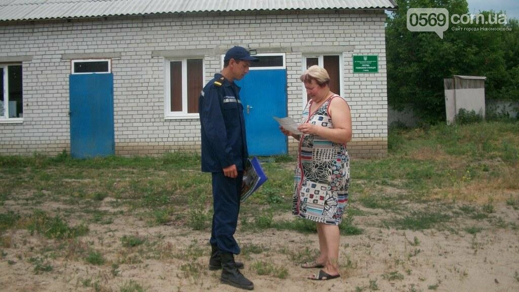 Новомосковский район: спасатели проводят профилактические рейды, фото-1