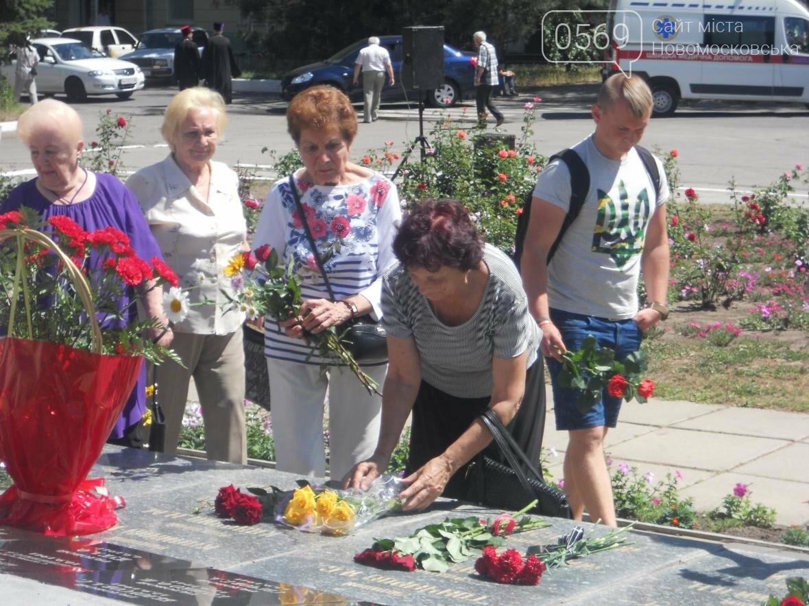 В Новомосковске состоялся митинг-реквием, фото-4