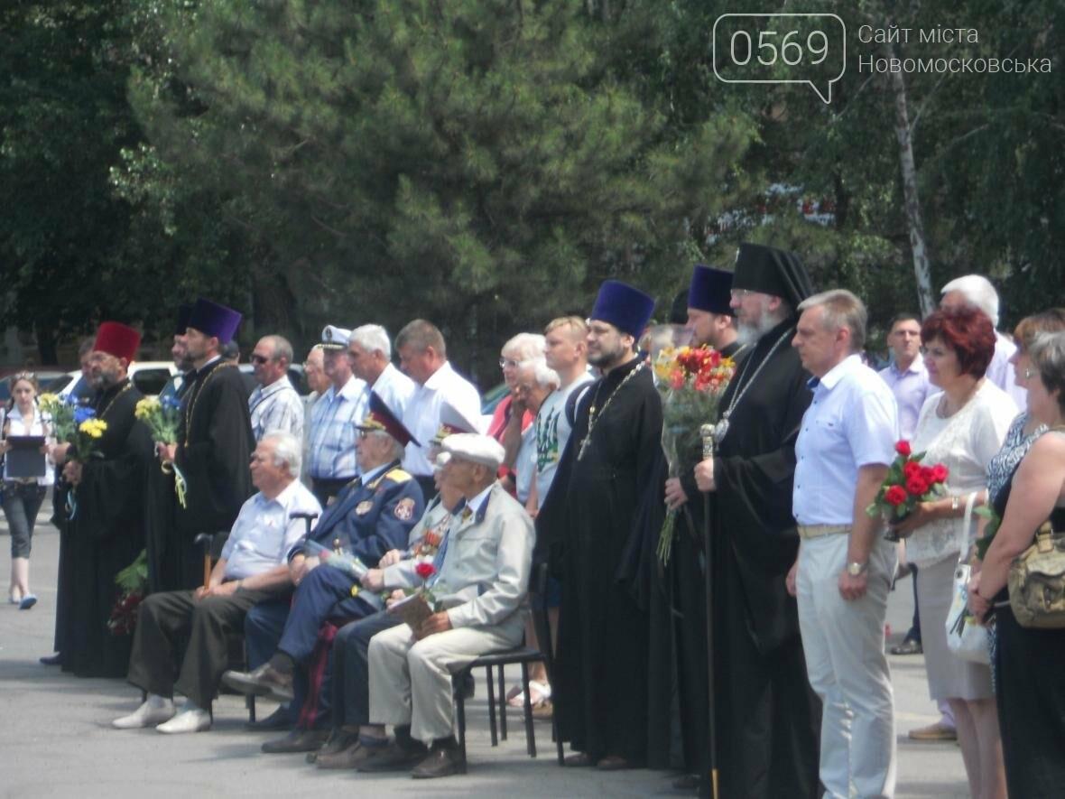 В Новомосковске состоялся митинг-реквием, фото-2