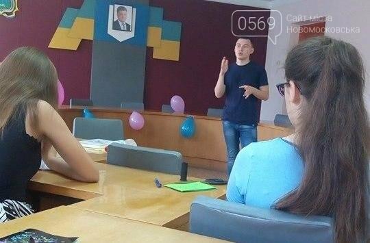В Новомосковске собрались те, кто изменит мир, фото-2