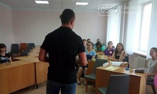 В Новомосковске собрались те, кто изменит мир, фото-1