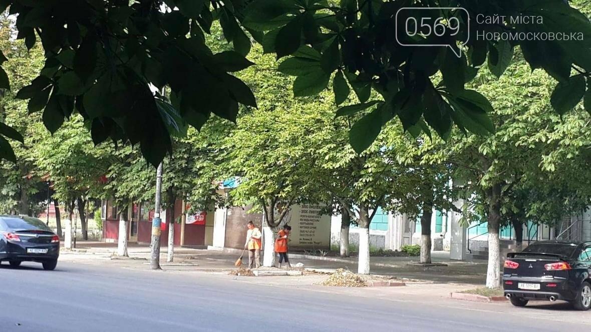 Центр Новомосковска приводят в порядок, фото-2