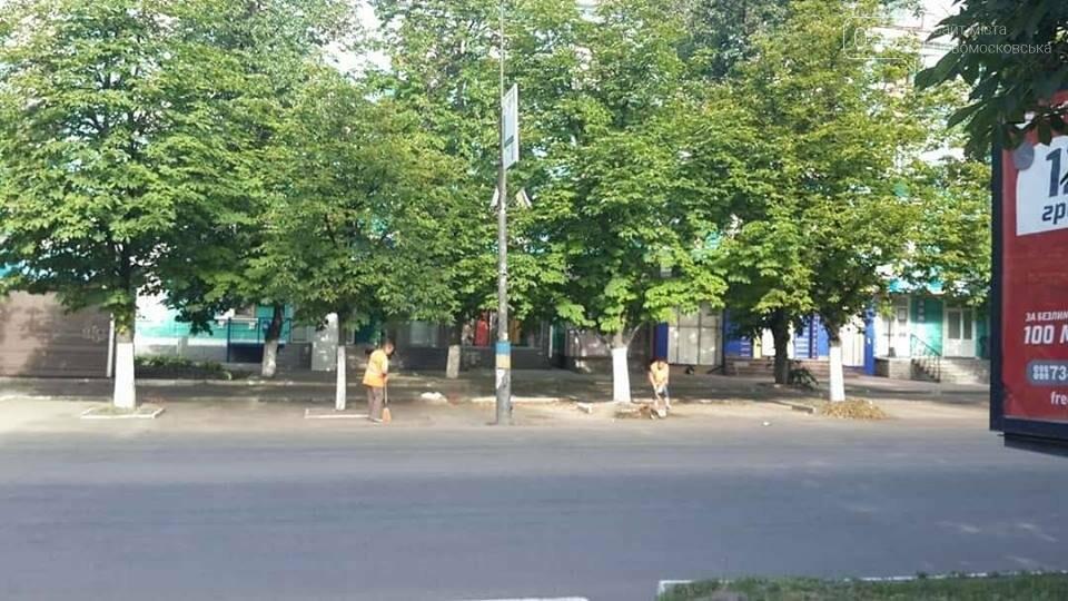 Центр Новомосковска приводят в порядок, фото-1