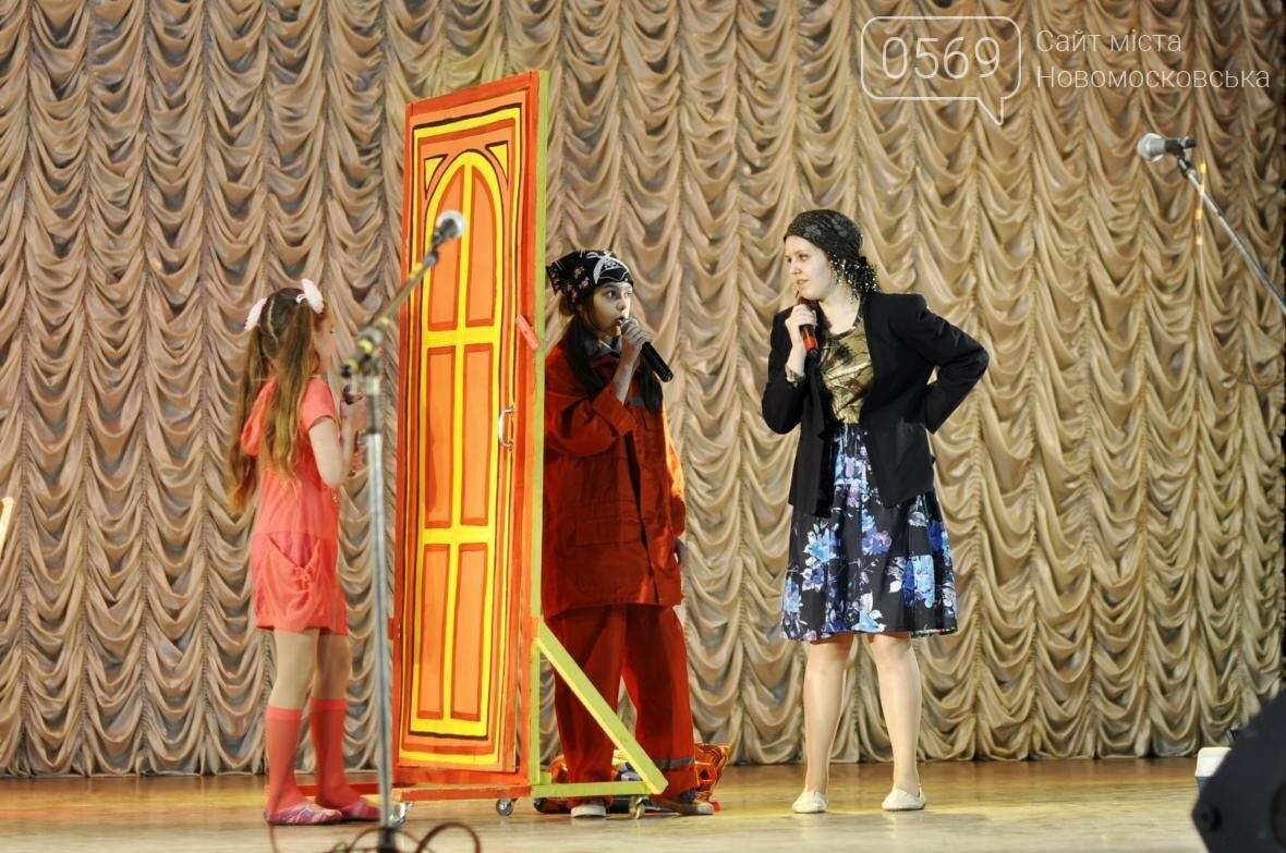Театральная студия «Зазеркалье» представляет отчетный спектакль , фото-1