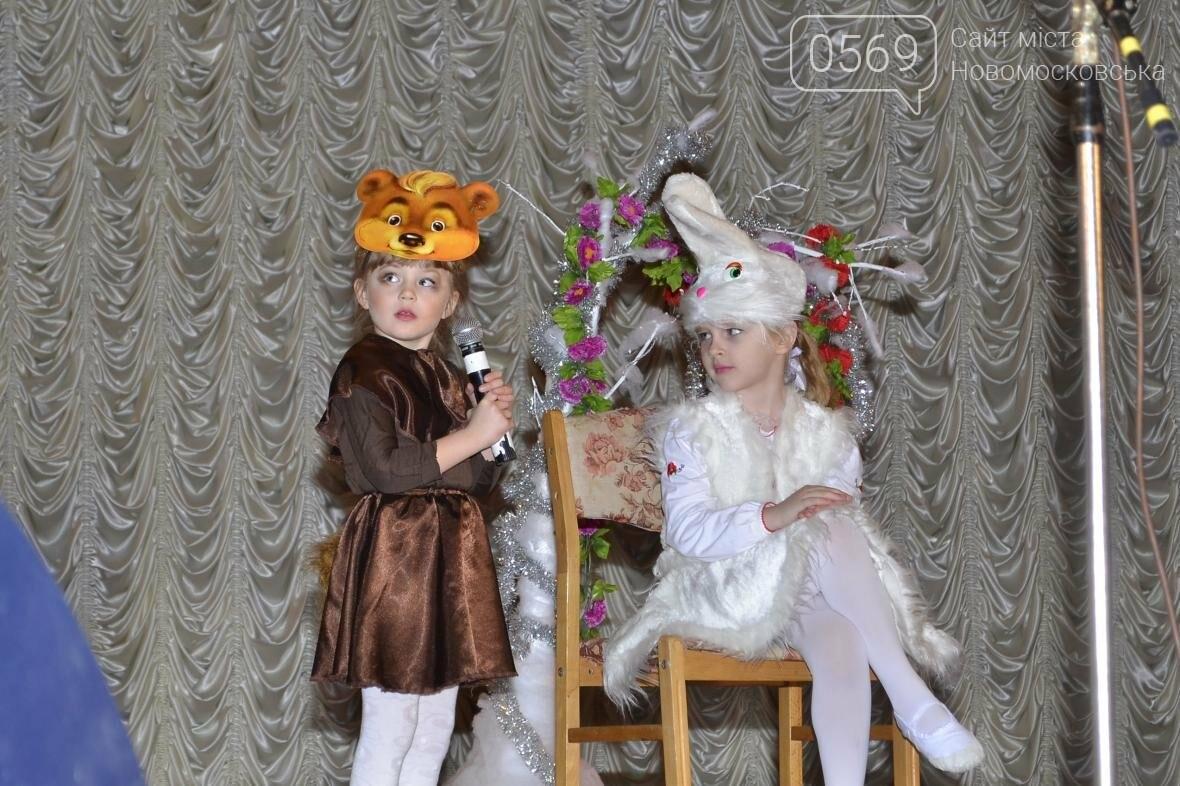 Театральная студия «Зазеркалье» представляет отчетный спектакль , фото-3
